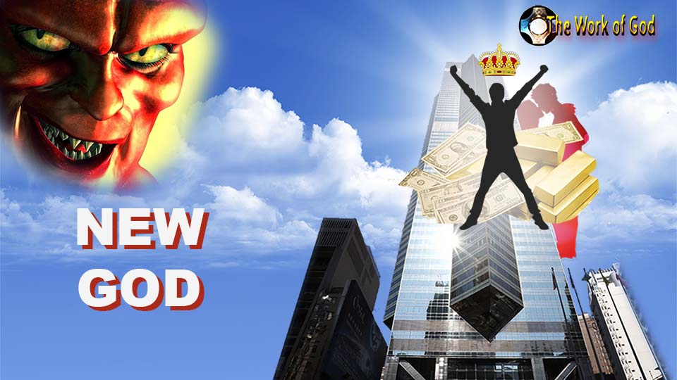 The new God of humanity