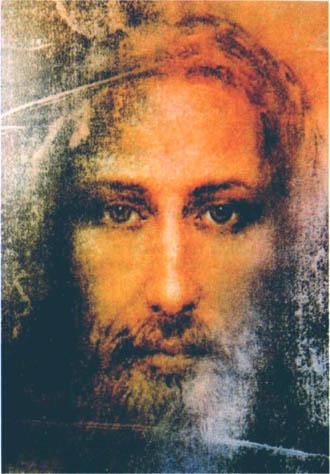 Holy face of Jesus. Nasa