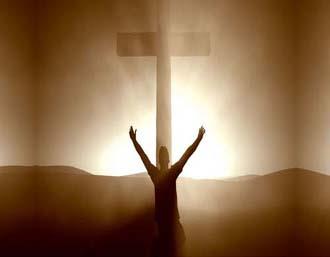 Oración de Consagración al Espíritu Santo
